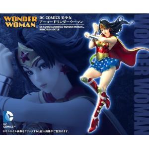 DC COMICS美少女 アーマード ワンダーウーマン (1/7スケール PVC塗装済み完成品)  フィギュア  コトブキヤ|artsalonwasabi