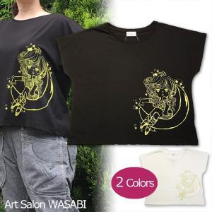 【水森亜土】半袖ドルマンTシャツ「ムーン」<ブラック> トップス フリーサイズ ゆったり シンプル 大人かわいい artsalonwasabi