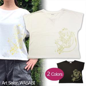 【水森亜土】半袖ドルマンTシャツ「ムーン」<ホワイト> トップス フリーサイズ ゆったり シンプル 大人かわいい artsalonwasabi