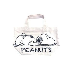 スヌーピー PEANUTS ランチバッグ トートバッグ ミニ コットン キャンバス 散歩 お弁当 お疲れスヌーピー|artsalonwasabi