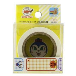商品説明  【特徴】 ノートやファイルの背表紙は勿論、書き込んだり目印として使えるマスキングテープ ...
