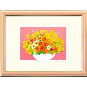 吉岡浩太郎『黄色い花 (B)』シルクスクリーン 【絵画 額付 新品 版画】