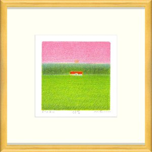 府川誠『紅舎』リトグラフ 【絵画 額付 新品 版画】