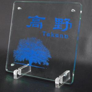 ガラス 表札 GLシリーズ 02 フラットタイプ サイズ150mm×150mm|arttech21
