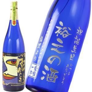 名入れ プレゼント 父の日 2018 名前入り 酒 ギフト 日本酒 純米大吟醸 ブルーボトル 色おとこ 720ml 15.5度|arttech21