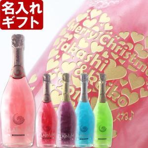 名入れ 名前入り バレンタイン 2018 酒 プレゼント ギフト ワイン スパークリングワイン  《ラメ入り プラチナムフレグランス750ml》 還暦祝 誕生日 送料無料|arttech21