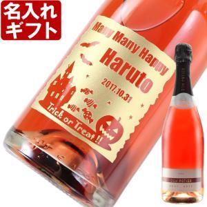 名入れ プレゼント 名前入り ワイン 退職祝 2018 ギフ...