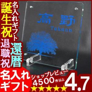 ガラス 表札 GLシリーズ 02L フラットタイプ サイズ200mm×200mm|arttech21