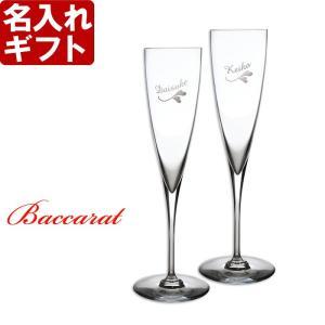 プレゼント ギフト 彫刻 バカラ(Baccarat) (ドンペリ)シャンパンフルートペアセット(2個) 送料無料|arttech21