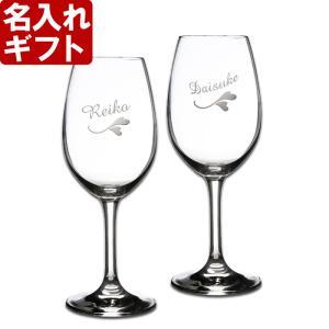 名入れ プレゼント 名前入り グラス  ホワイトデー 2018 ギフト (ペア)透明ワイングラスペア 送料無料 whiteday|arttech21
