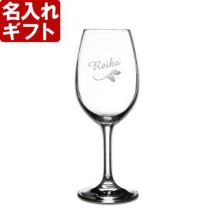名入れ プレゼント 名前入り グラス  ギフト ワイングラス(透明) 名前入り 還暦祝 誕生日  退職記念|arttech21