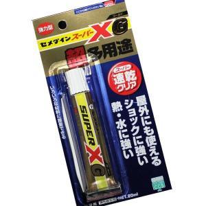 表札用接着剤 セメダイン スーパーXゴールド P20ml【※単体販売不可】|arttech21
