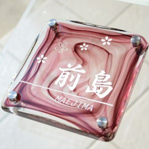 表札 津軽びいどろガラス表札 パープル 着色1色 人気の表札|arttech21