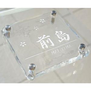 表札 津軽びいどろガラス表札 透明 着色1色 人気の表札|arttech21