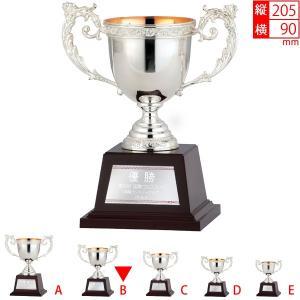 名入れ 記念品 《【G】GA-220 B 縦205×横90mm 優勝カップ ダイキャスト 樹脂台》 【ご注文後メーカー取寄せ】 企業表彰 社内表彰 スポーツ表彰 周年記念|arttech21