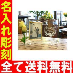 プレゼント ギフト 彫刻 フォトフレームPF-001【縦】 arttech21