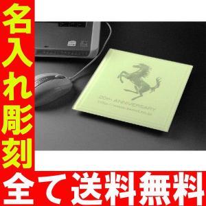 プレゼント ギフト 彫刻 卒業 記念品 送料無料 カラーガラスマウスパッドL(180×210mm:ホワイト) (50枚以上ご注文時) 名前入り|arttech21