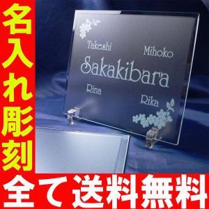 プレゼント ギフト 彫刻 卒業 記念品 送料無料  ガラス製マウスパッドL(180×210mm) (1枚) 名前入り|arttech21
