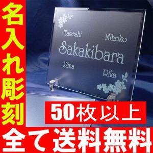 プレゼント ギフト 彫刻 卒業 記念品 送料無料に  ガラス製マウスパッドL(180×210mm) (50枚以上ご注文時) 名前入り|arttech21