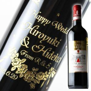 名入れ プレゼント 名前入り ワイン 退職祝 ギフト 彫刻 赤ワイン 2種類から選べる 名入れ 赤ワ...