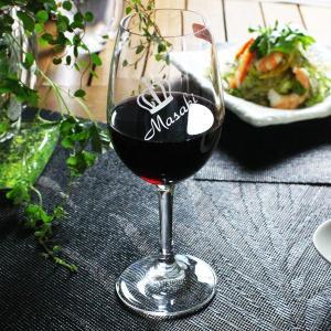 クリスマス 2017 プレゼント ギフト 名入れ グラス ワイングラス(透明) 名前入り 還暦祝 誕生日 送料無料|arttech21np
