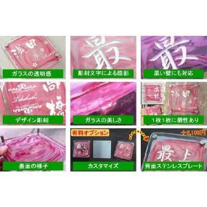 表札 津軽びいどろガラス表札 ピンク 着色1色 人気の表札|arttech21np|03