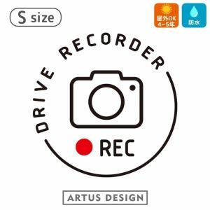 ドラレコ ステッカー ドライブレコーダー おしゃれ かわいい 搭載 録画 前後 防犯 / Sサイズ