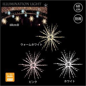 LEDポイントスター (中) /プロ施工用のクリスマスイルミネーションライト/LEDモチーフライト|artworks