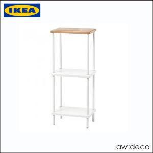 【商品情報】 IKEA/イケア IKEA/イケア オープンシェルフ シェルフ おしゃれ シェルフ棚 ...