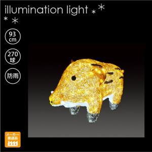 LED クリスタルグロー イノシシ/プロ施工用のイルミネーション3Dモチーフ/LEDモチーフライト|artworks