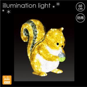 LED クリスタルグロー リス/プロ施工用のイルミネーション3Dモチーフ 屋外/LEDモチーフライト|artworks