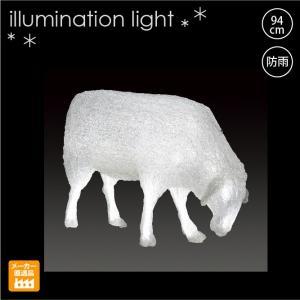 LED クリスタルグロー ヒツジB/プロ施工用のヒツジイルミネーション3Dモチーフ/LEDモチーフライト|artworks