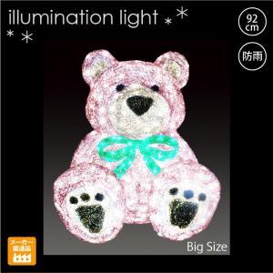 【商品情報】 LED クリスタルグロー テディベア 特大/プロ施工用のテディベアイルミネーション3D...