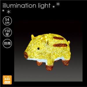 LED クリスタルグロー ウリボウ/プロ施工用のイルミネーション3Dモチーフ/LEDモチーフライト|artworks