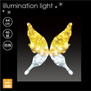 LED クリスタルグロー バタフライ(小)/蝶々/プロ施工用のイルミネーション/LEDモチーフライト|artworks