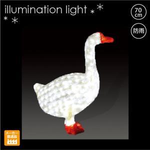 LEDクリスタルグロー アヒルB/LEDアヒルイルミネーションモチーフライト/1万円で送料無料のイルミネーションモチーフ|artworks
