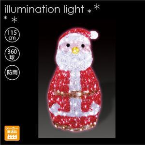 LEDクリスタルグロー ファンシーサンタ/LEDイルミネーションモチーフライト 屋外/1万円で送料無料のイルミネーションモチーフ/サンタクロース|artworks