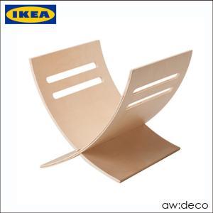 IKEA /イケア 木製マガジンラック /おしゃれ 北欧 ブックスタンド ラック 収納 新聞ラック ディスプレイラック 本棚 マガジンラック