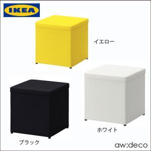 IKEA/イケア オットマン チェア 収納スツール フットレスト 収納ボックス おしゃれ 足置き カバー チェア 脚置き 1人掛け 収納ベンチ オットマン|artworks