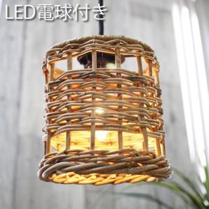 LED電球付き アラログのペンダントライトA/LEDペンダントランプ/LED電球付き 消臭触媒済み(CT触媒)