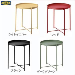 【商品情報】 IKEA イケア  サイドテーブル トレイ付き コーナーテーブル/トレイテーブル GL...