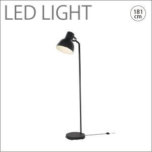 【商品情報】 イケア/IKEA LED電球付き フロアスタンドライト/スタンドライト/スタンド照明 ...