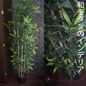 人工観葉植物 造花 竹ツリーのインテリアポット 180cm バンブーツリー 光触媒を超える消臭効果/ 高級那智黒石付き 抗菌・抗ウィルス 地域限定|artworks