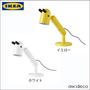 【商品情報】 イケア/IKEA LEDスタンドライト LED デスクライト LEDワークランプ 学習...