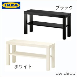 IKEA イケア テレビボード ローボード シンプル 収納 テレビラック LACK テレビ台 北欧