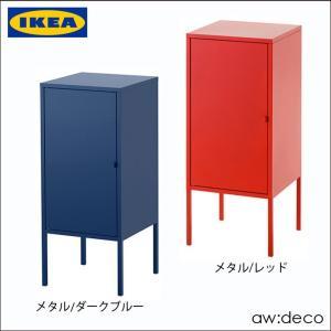 IKEA/イケア マルチキャビネット リビング収納チェスト キャビネット収納  チェスト オフィスチェスト おしゃれ 北欧風 シンプルの写真