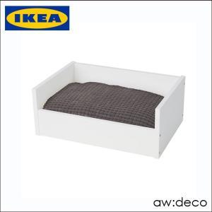 IKEA /イケア  ペット用ベッド クッション付き 猫ベッド 犬用ベッド