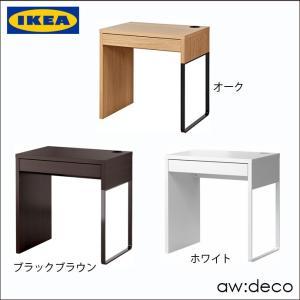 イケア/IKEA パソコンデスク 木製 机 コンパクト オフィスデスク MICKE おしゃれ