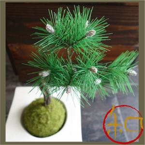 人工観葉植物 造花 「松の苔玉和風アレンジ」こけ 和風/和モダン/盆栽 光触媒を超える消臭効果 フェイクグリーン 父の日|artworks