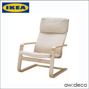 IKEA /イケア  ロッキングチェア リラックスチェア リクライニングチェア 1人用 アームチェアの画像